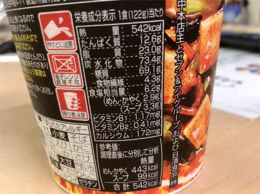 f:id:yokohamamiuken:20200719201140j:image