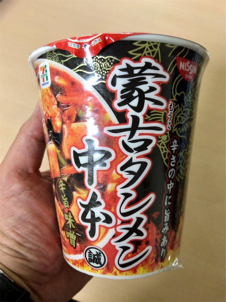 f:id:yokohamamiuken:20200719201147j:image