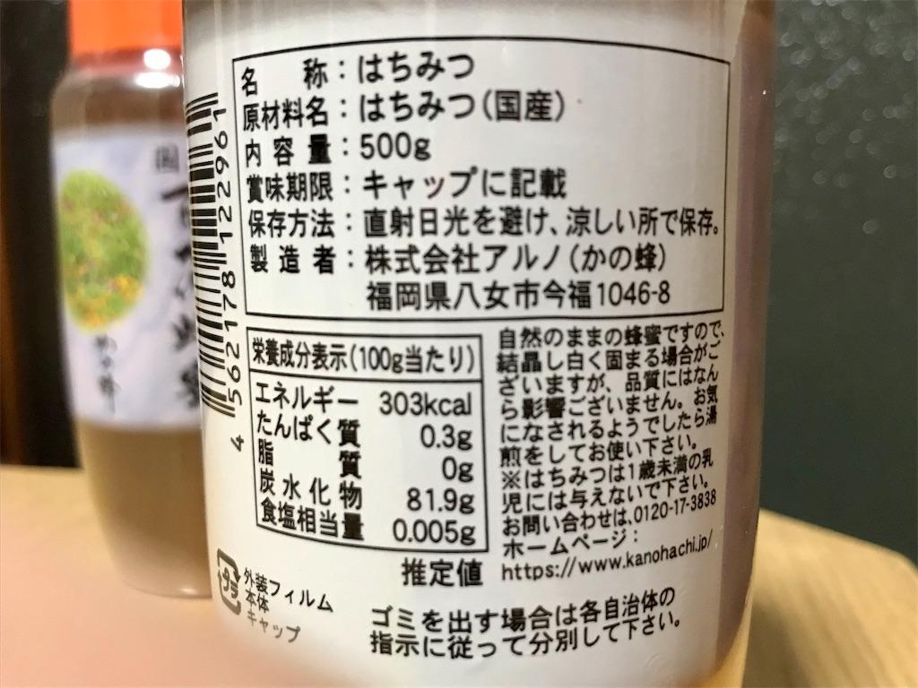 f:id:yokohamamiuken:20200720203707j:image