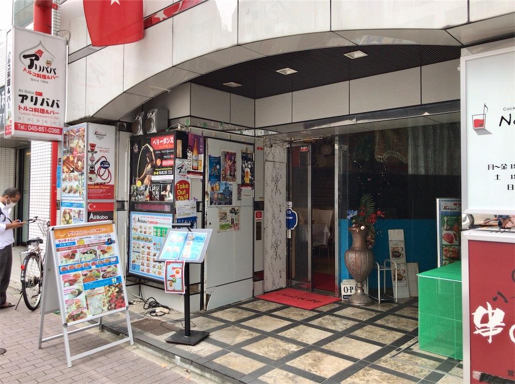 f:id:yokohamamiuken:20200721133110j:image