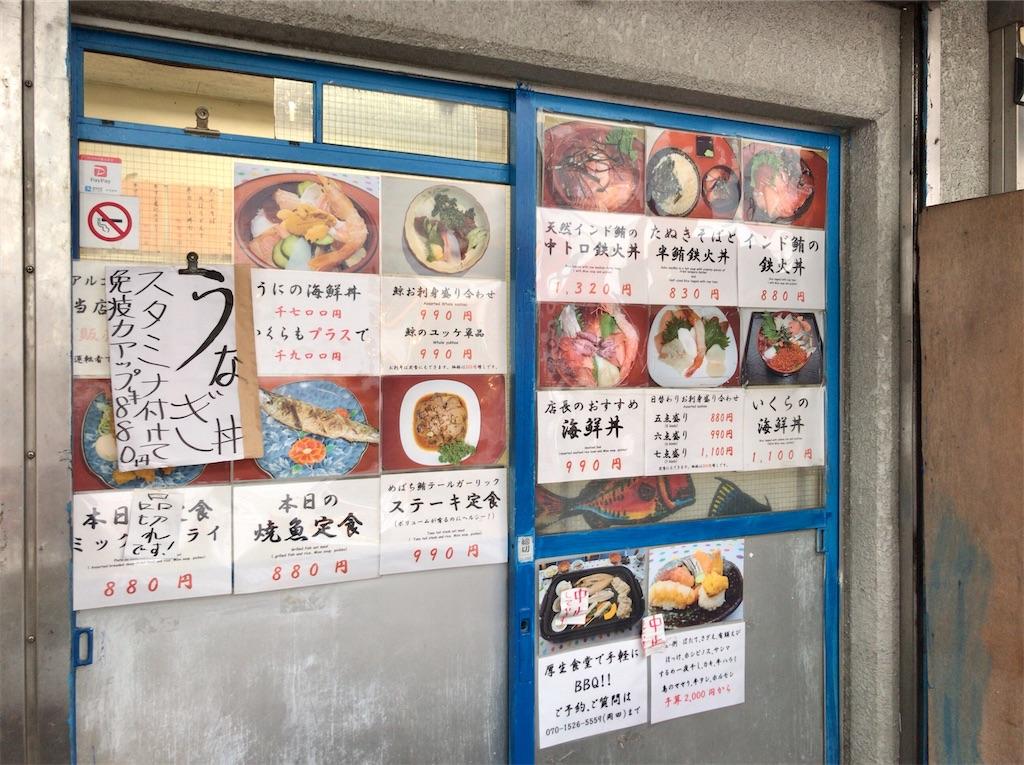 f:id:yokohamamiuken:20200722191410j:image