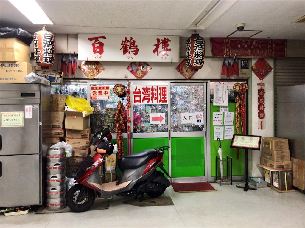f:id:yokohamamiuken:20200722191749j:image