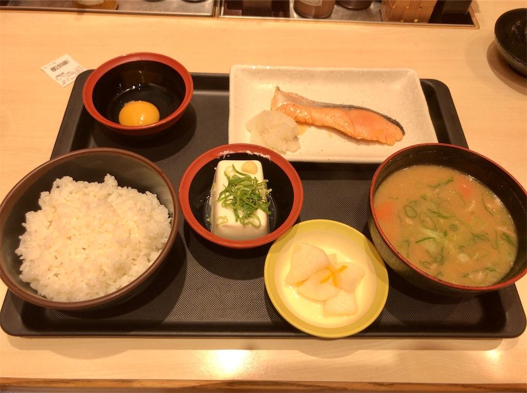 f:id:yokohamamiuken:20200724092016j:image