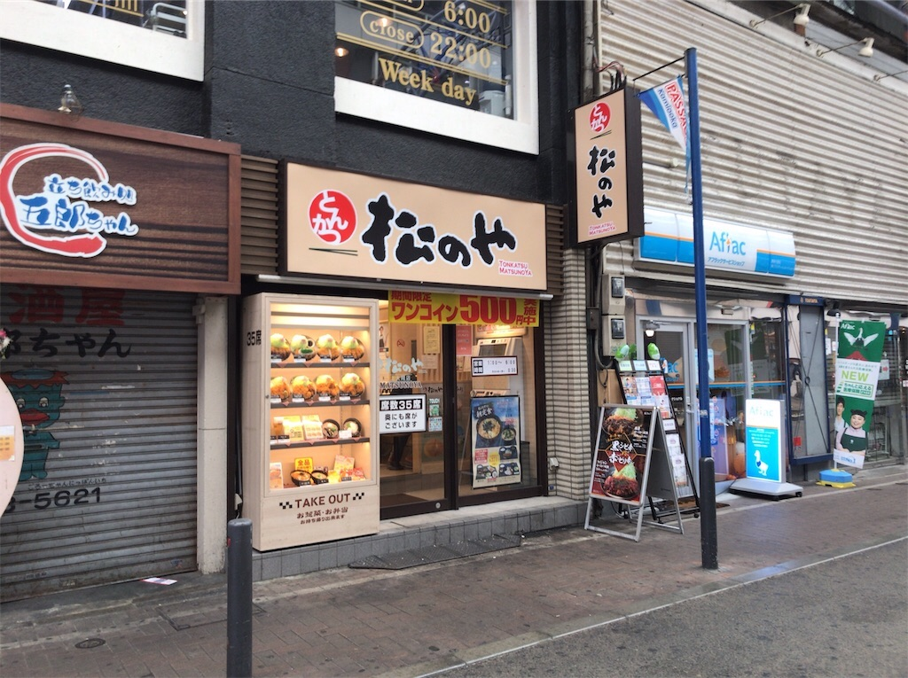 f:id:yokohamamiuken:20200724092031j:image