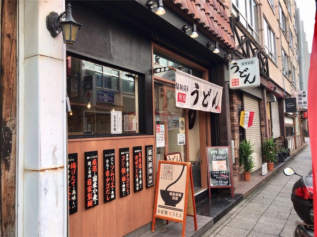 f:id:yokohamamiuken:20200727073807j:image
