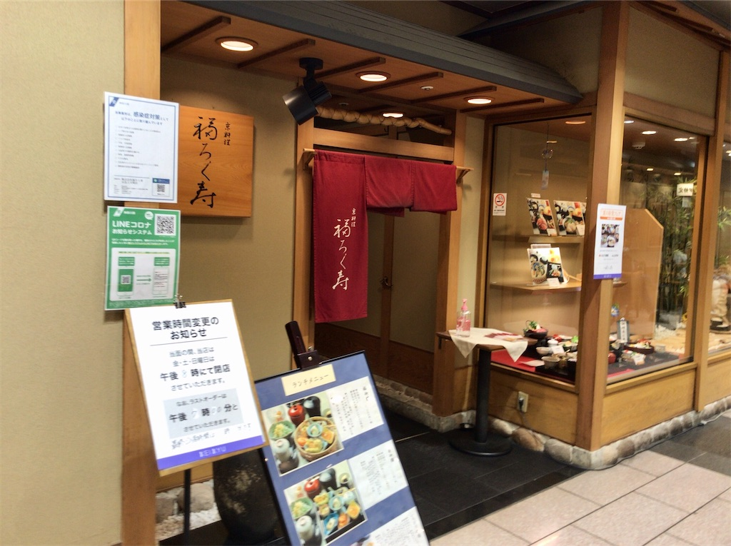 f:id:yokohamamiuken:20200727074420j:image