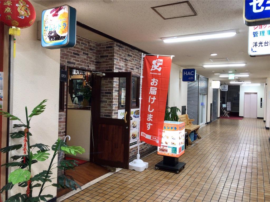 f:id:yokohamamiuken:20200727074553j:image