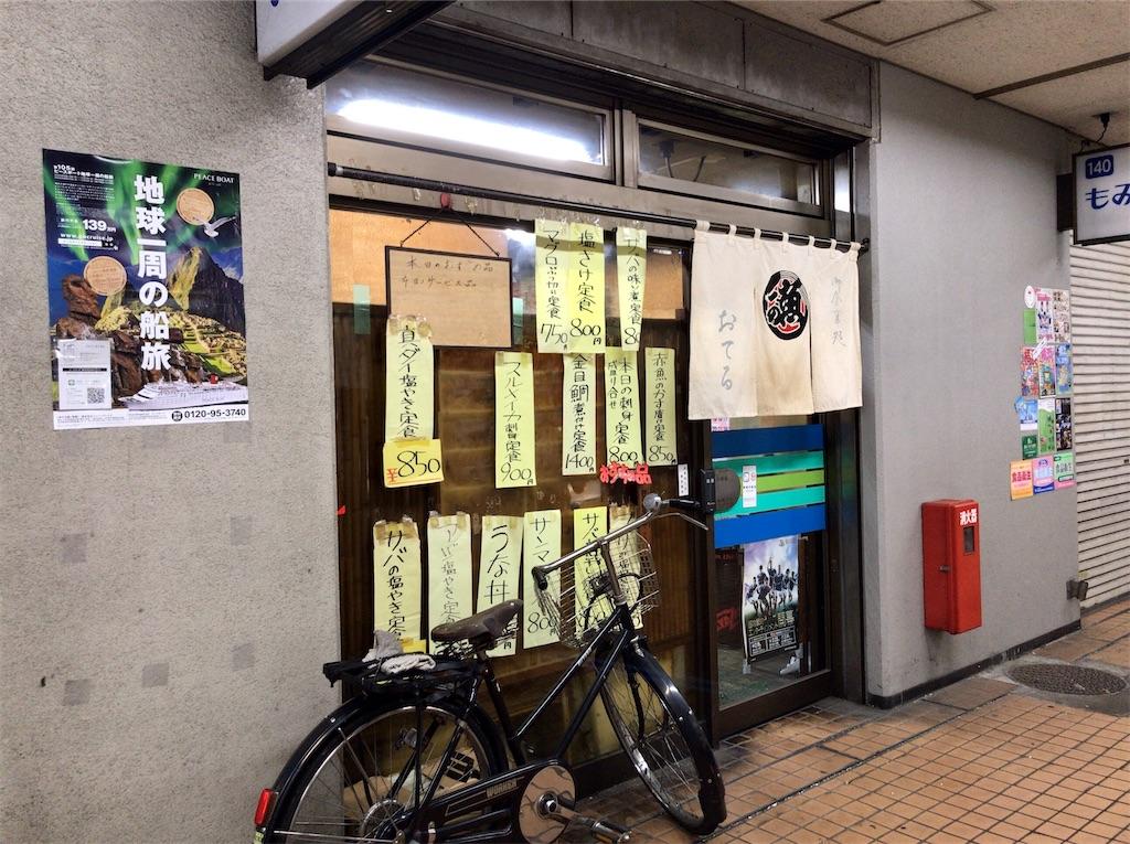 f:id:yokohamamiuken:20200728113659j:image