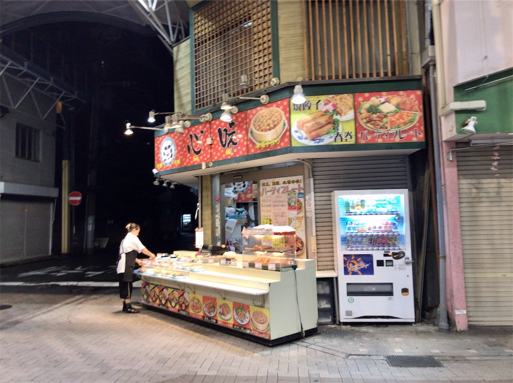 f:id:yokohamamiuken:20200729104004j:image