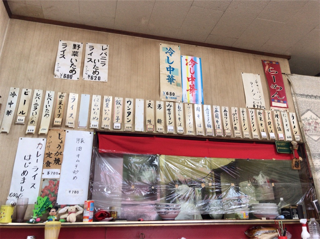 f:id:yokohamamiuken:20200729173245j:image