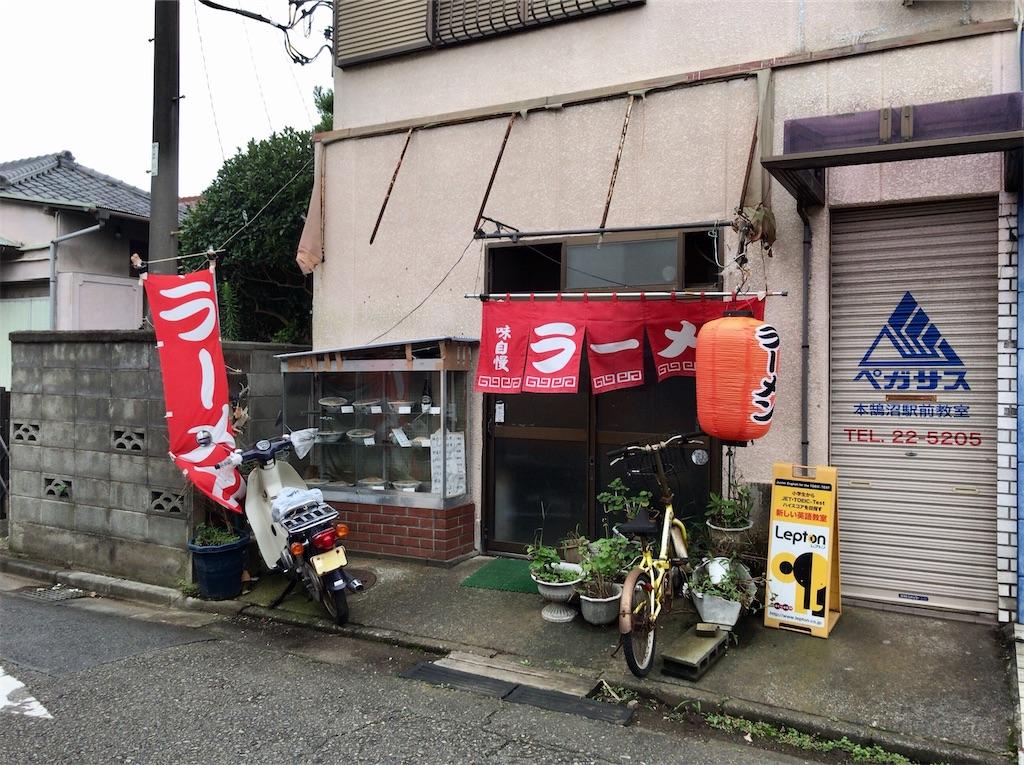 f:id:yokohamamiuken:20200729173301j:image