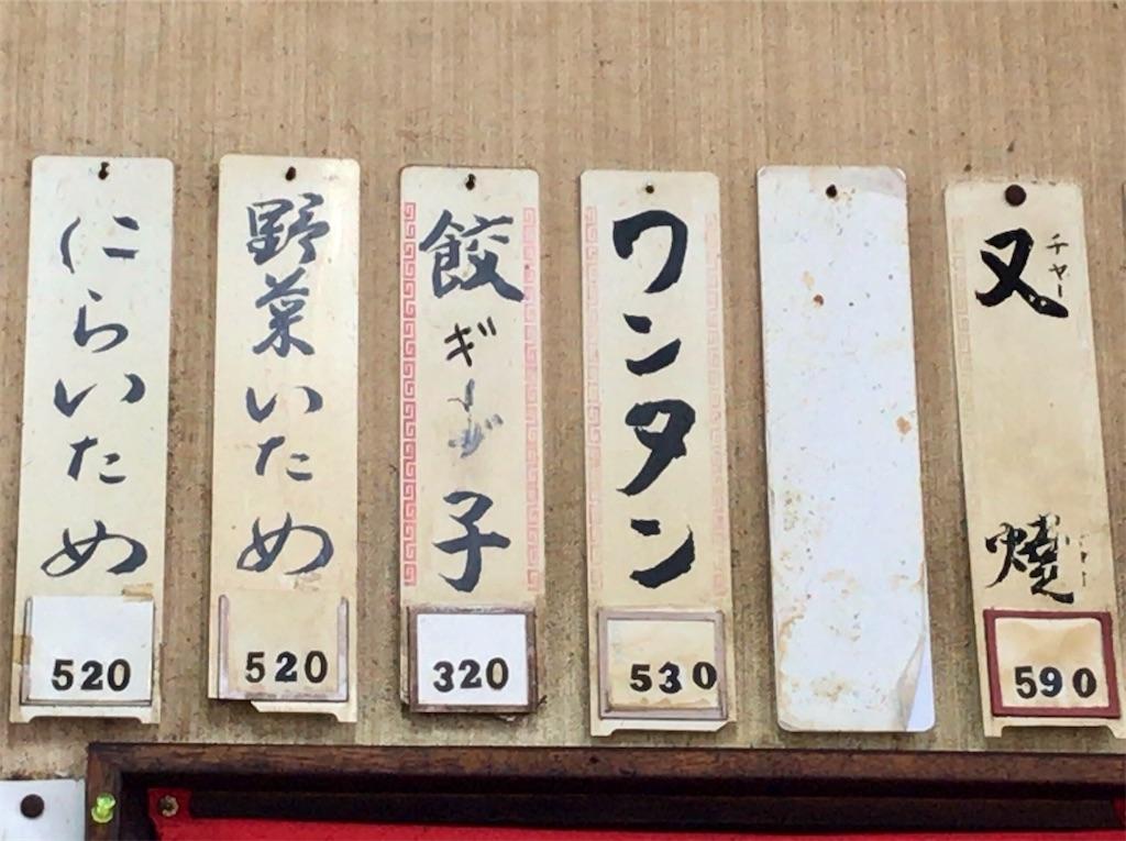 f:id:yokohamamiuken:20200729173311j:image