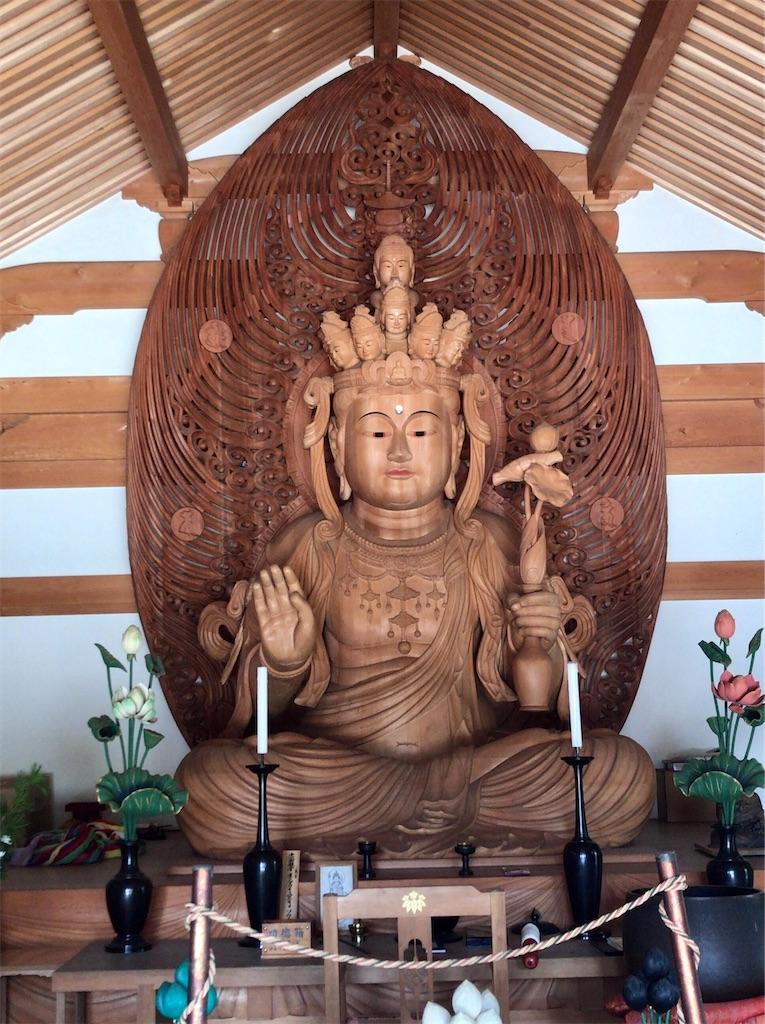 f:id:yokohamamiuken:20200803123242j:image