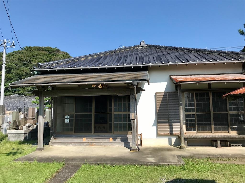 f:id:yokohamamiuken:20200804181317j:image