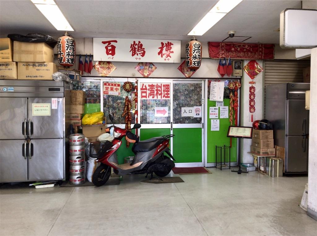 f:id:yokohamamiuken:20200806140719j:image