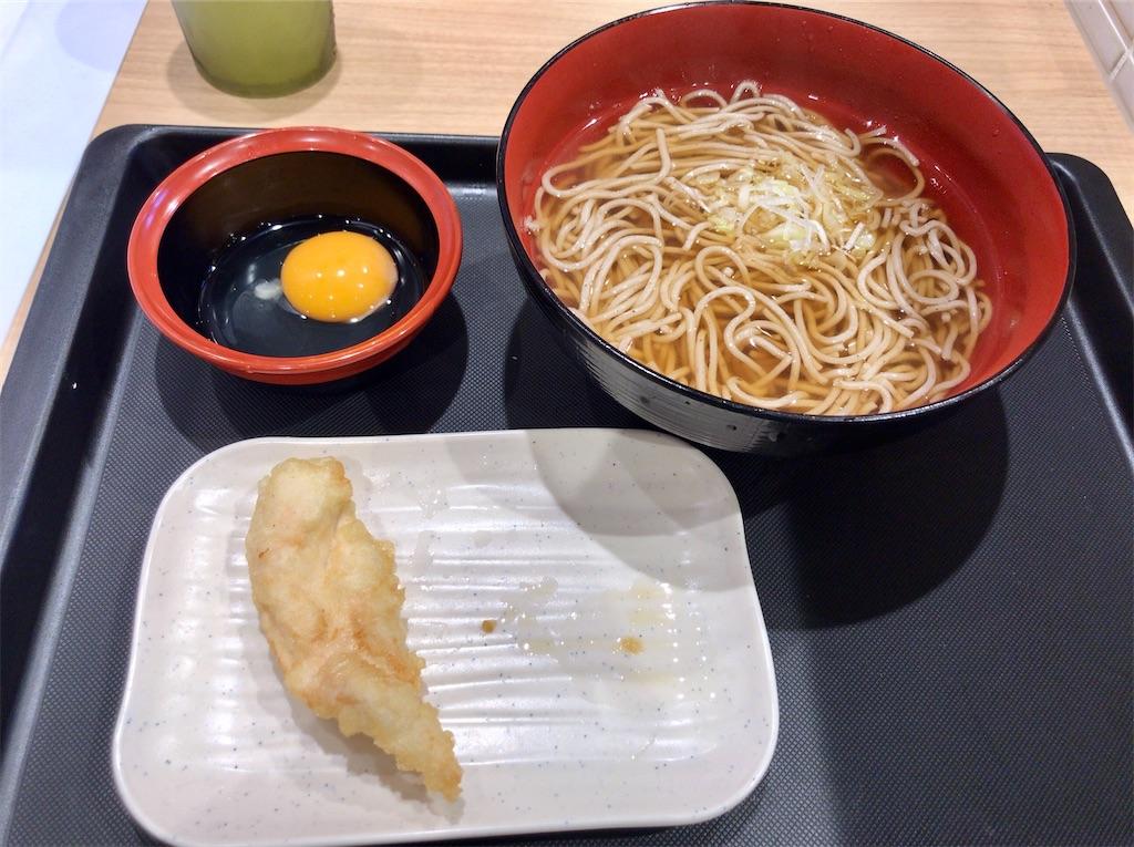 f:id:yokohamamiuken:20200807071331j:image