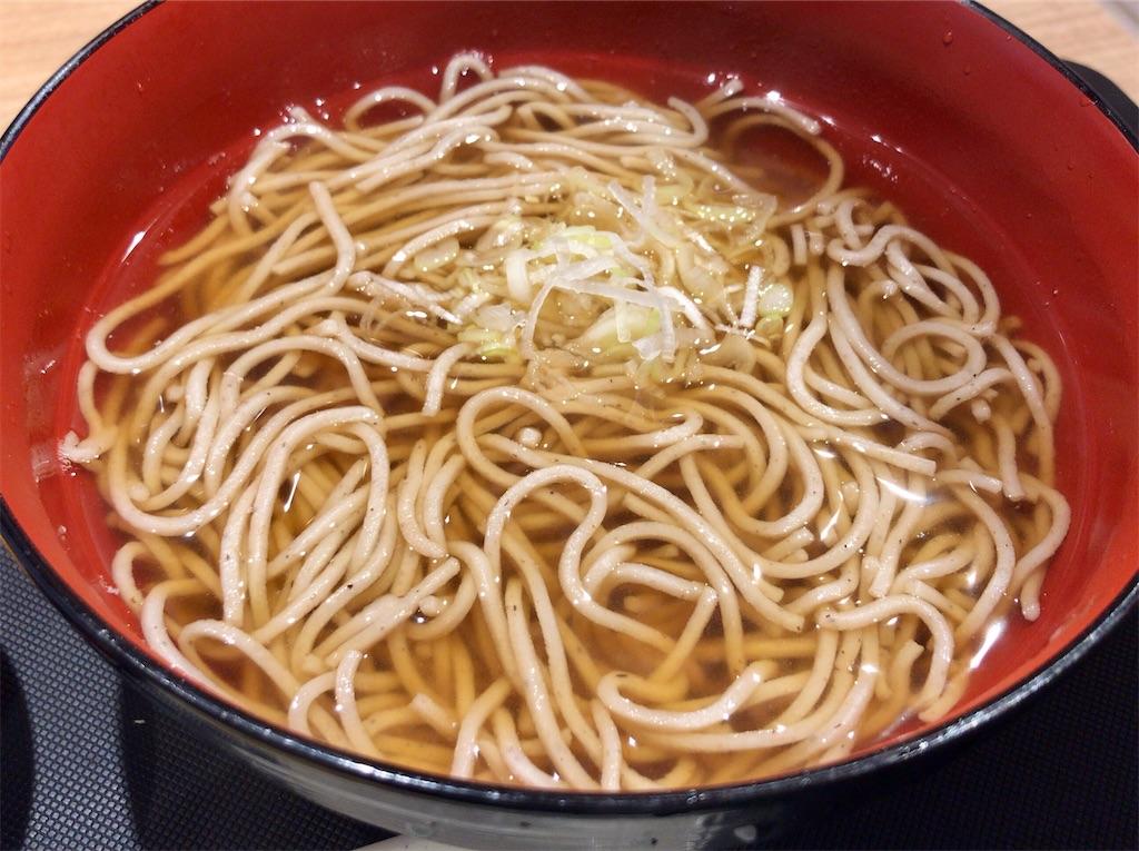f:id:yokohamamiuken:20200807071410j:image