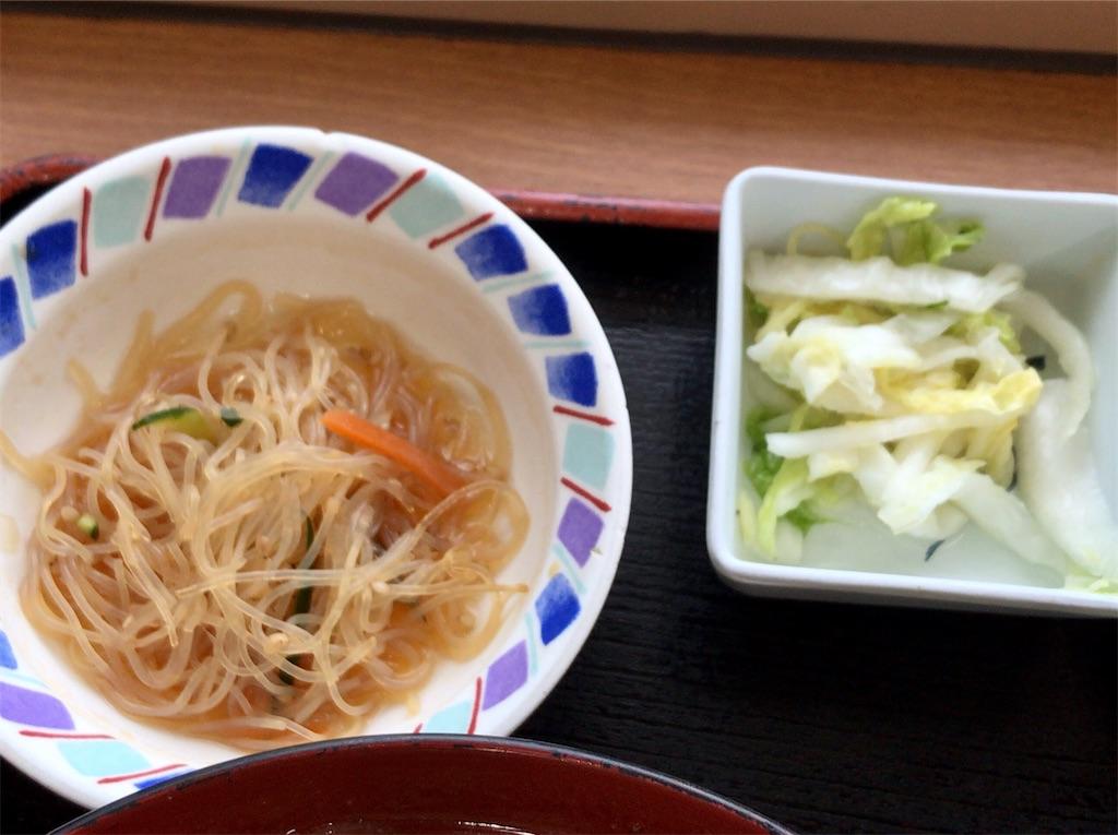 f:id:yokohamamiuken:20200808154450j:image