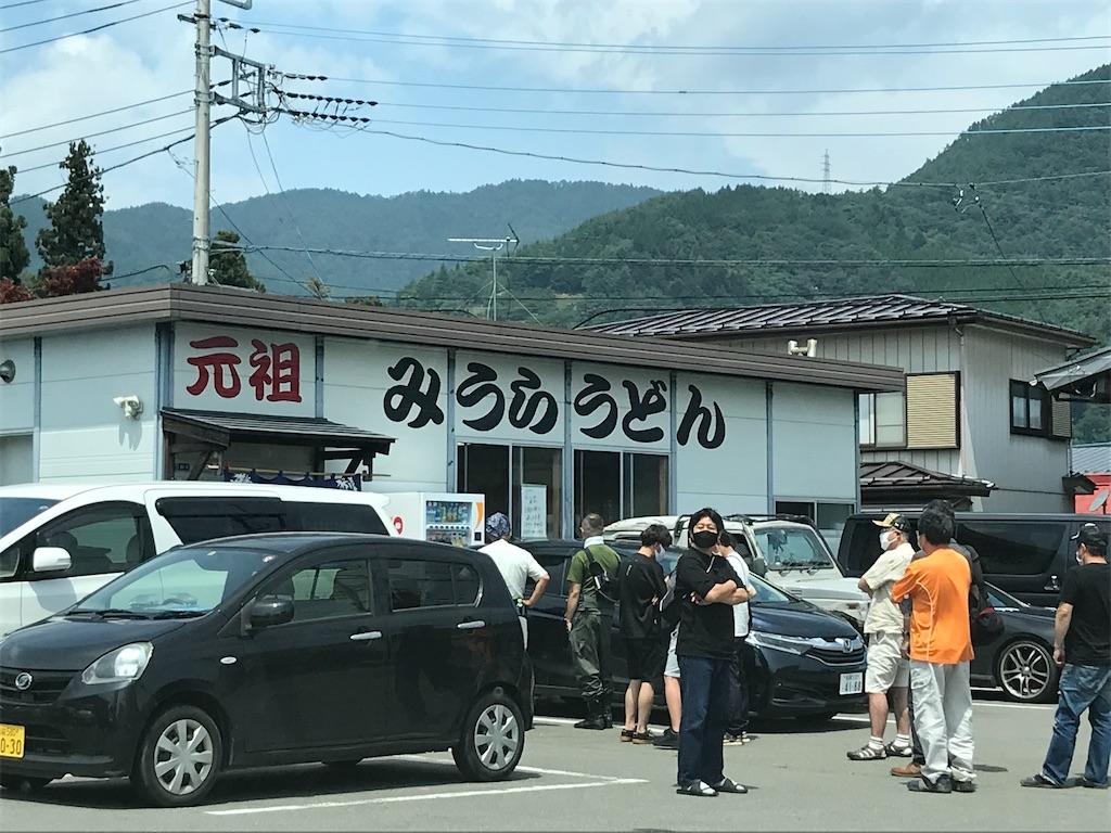 f:id:yokohamamiuken:20200810070846j:image