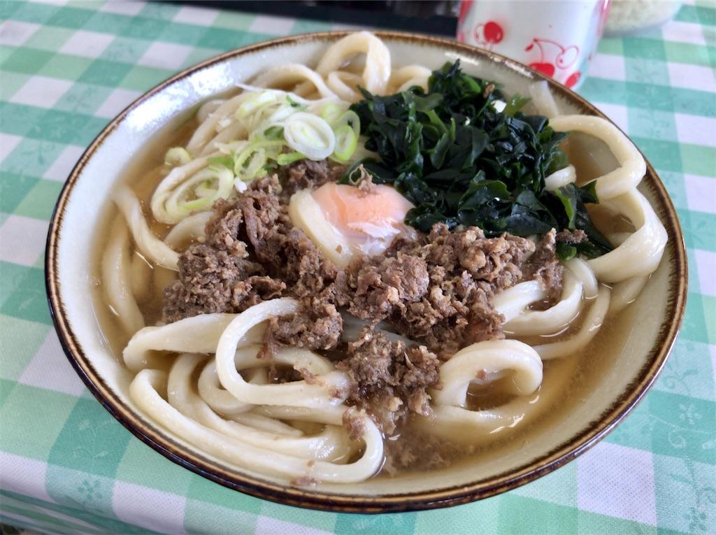 f:id:yokohamamiuken:20200810070928j:image