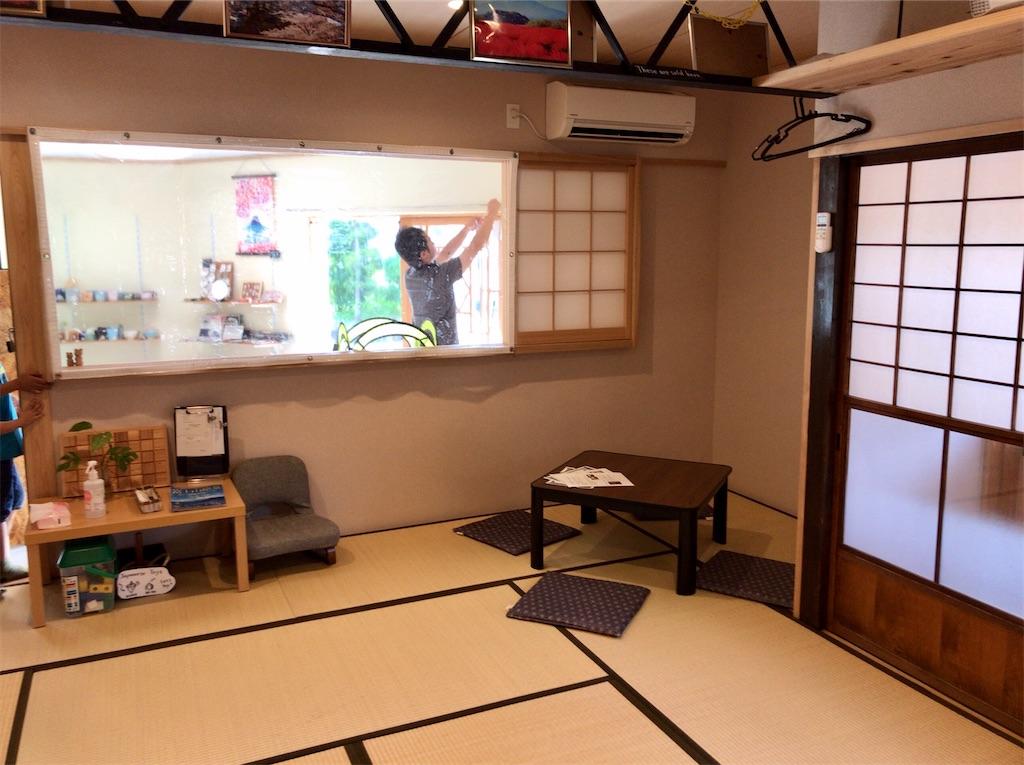 f:id:yokohamamiuken:20200810071120j:image