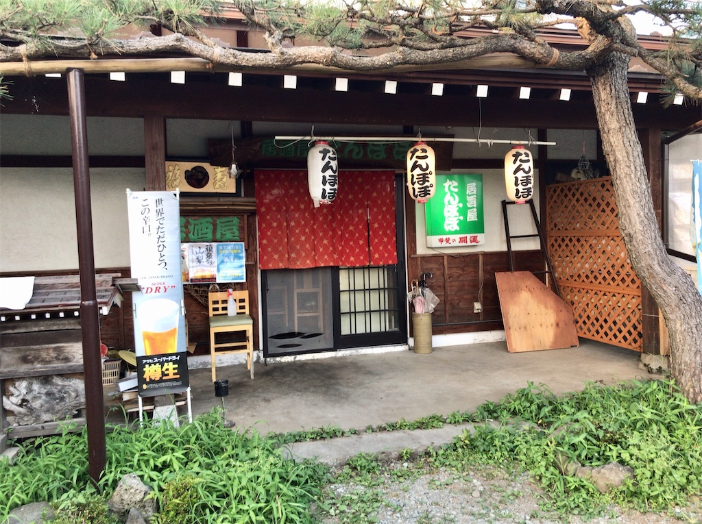 f:id:yokohamamiuken:20200810071328j:image