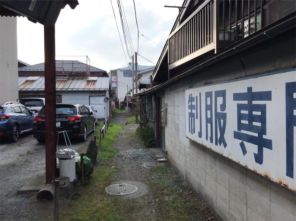 f:id:yokohamamiuken:20200813065529j:image