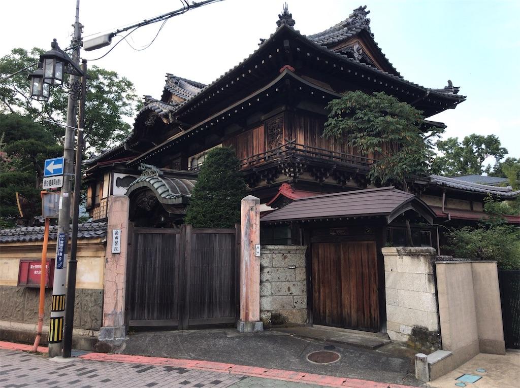 f:id:yokohamamiuken:20200813065553j:image