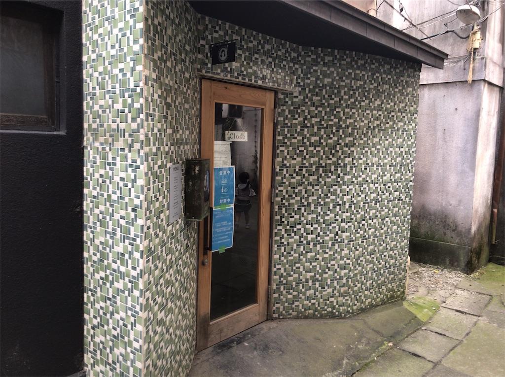 f:id:yokohamamiuken:20200813065614j:image