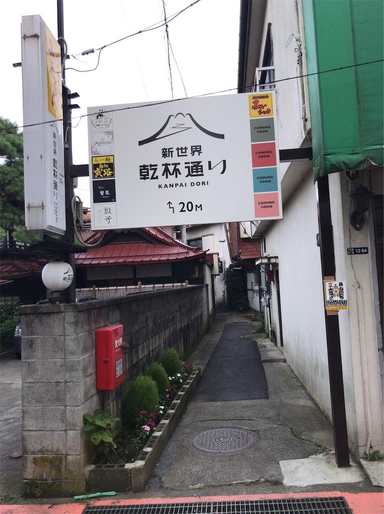 f:id:yokohamamiuken:20200813065628j:image