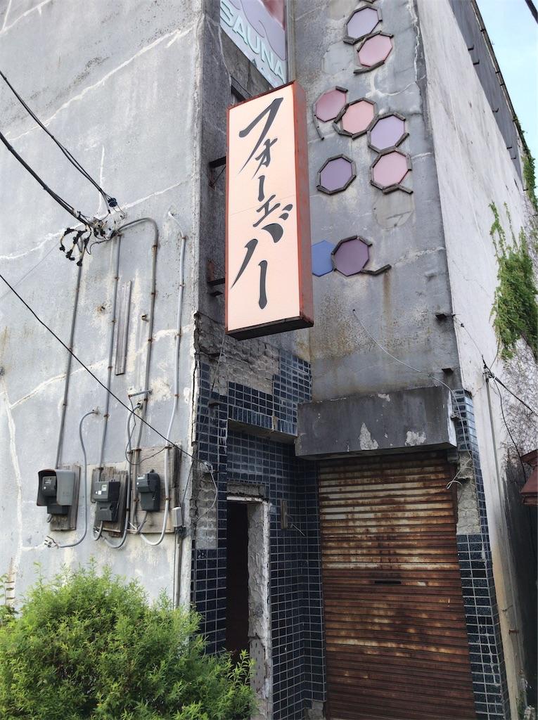 f:id:yokohamamiuken:20200813065636j:image