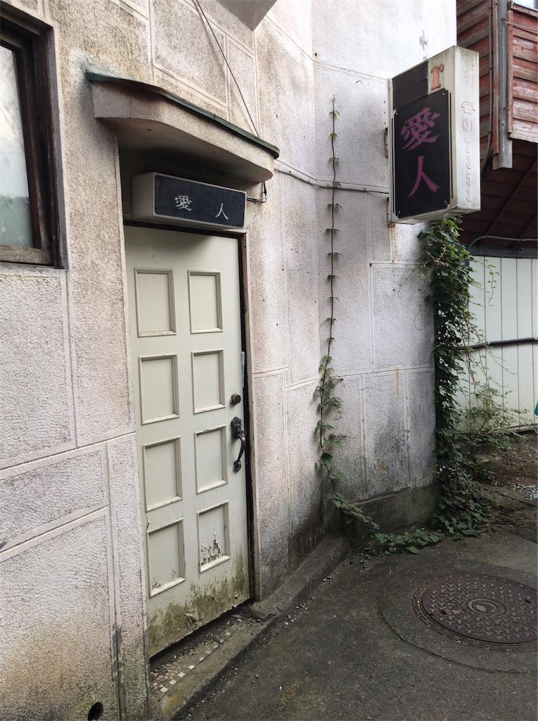 f:id:yokohamamiuken:20200813065649j:image