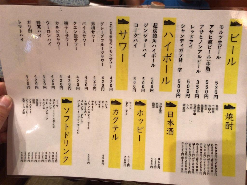 f:id:yokohamamiuken:20200813070526j:image
