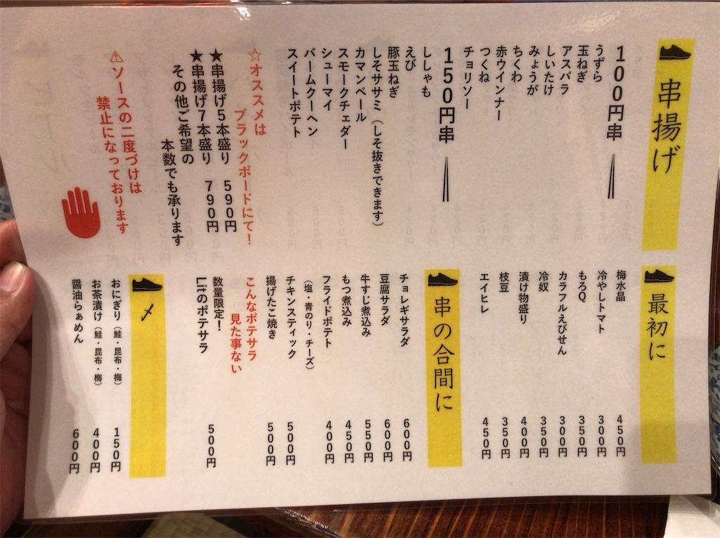 f:id:yokohamamiuken:20200813070542j:image