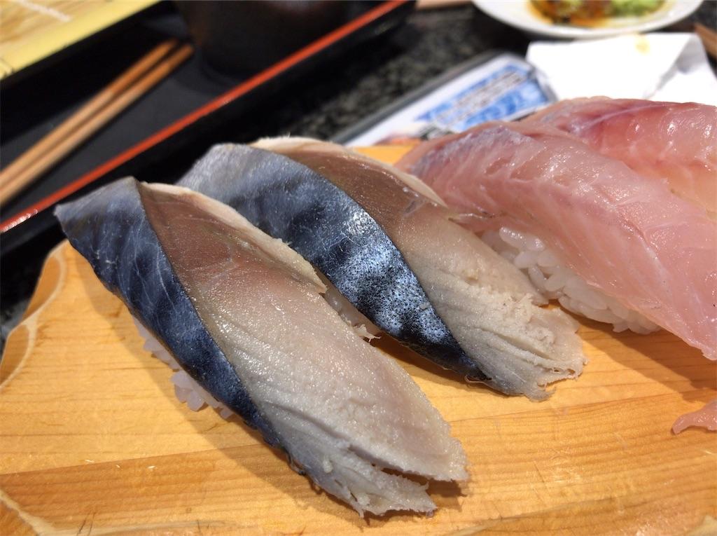 f:id:yokohamamiuken:20200813070902j:image
