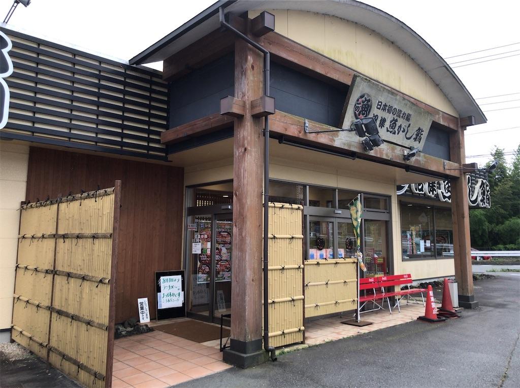 f:id:yokohamamiuken:20200813070912j:image