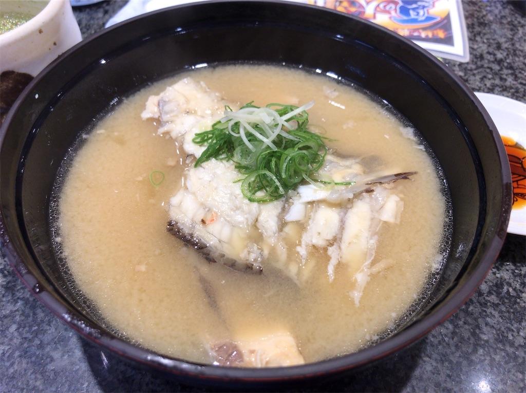 f:id:yokohamamiuken:20200813070918j:image