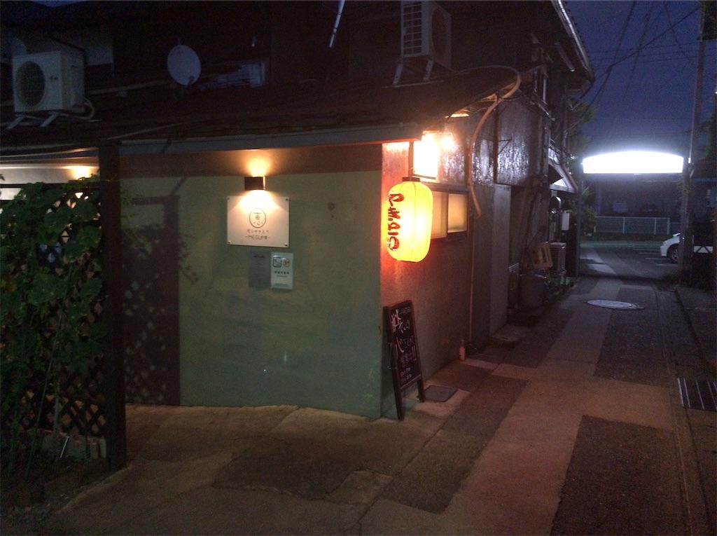 f:id:yokohamamiuken:20200813075034j:image