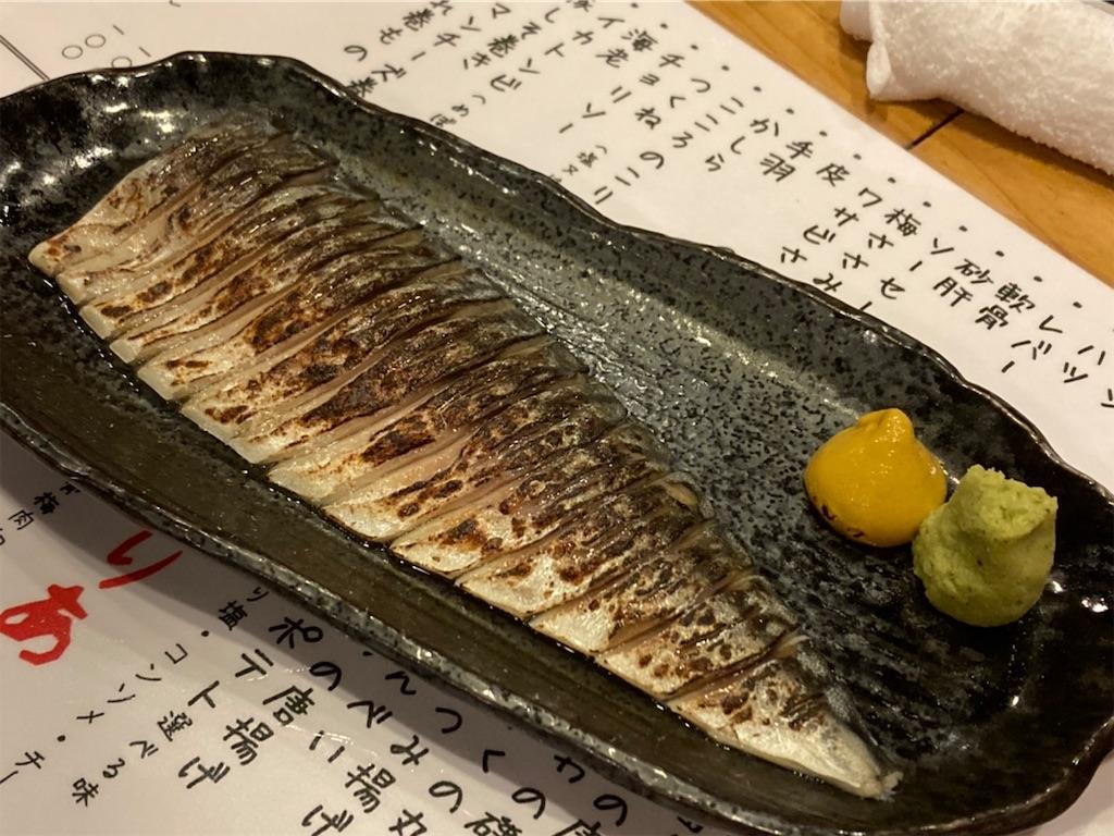 f:id:yokohamamiuken:20200813075109j:image