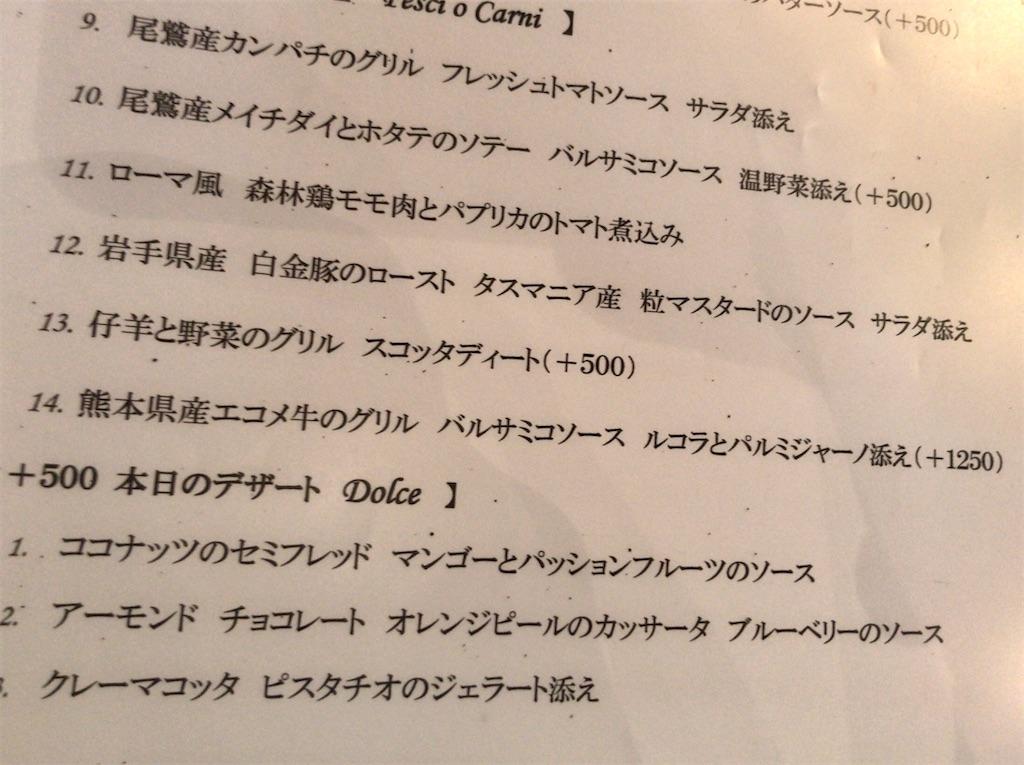 f:id:yokohamamiuken:20200813135305j:image