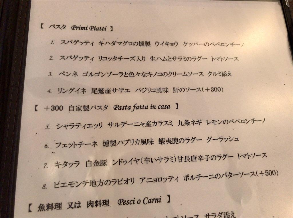 f:id:yokohamamiuken:20200813135324j:image
