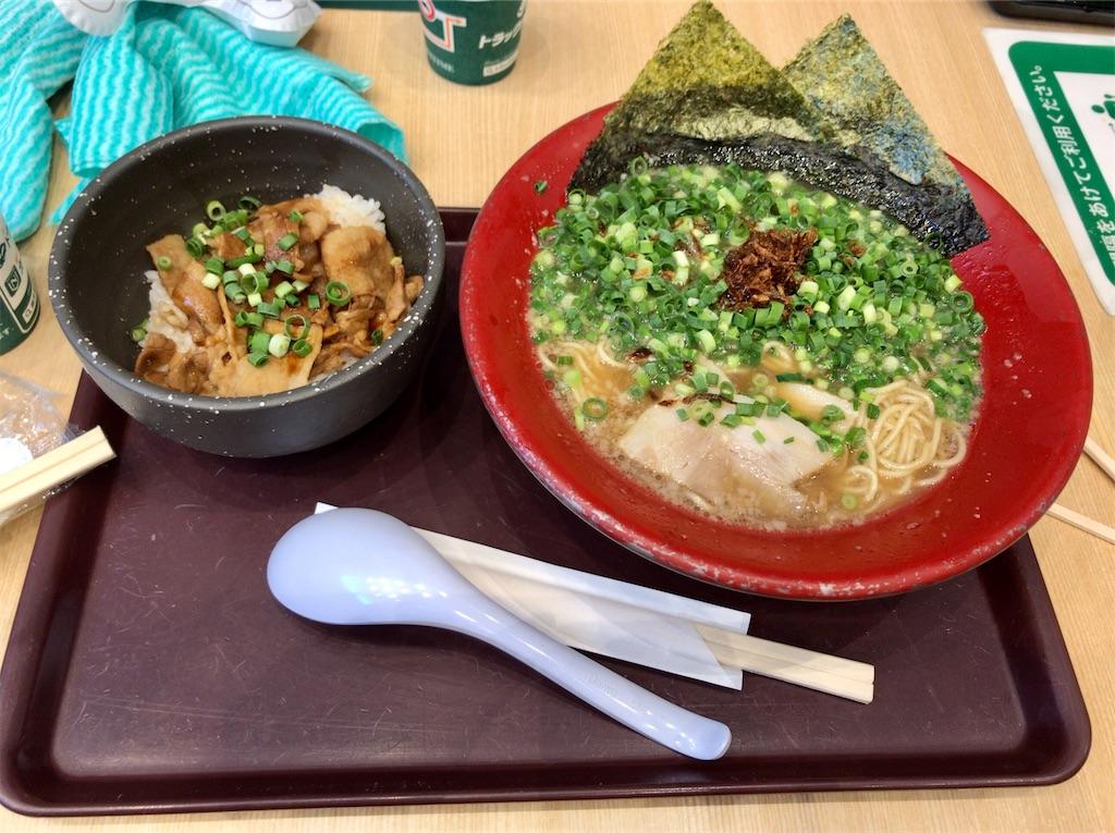 f:id:yokohamamiuken:20200815184122j:image