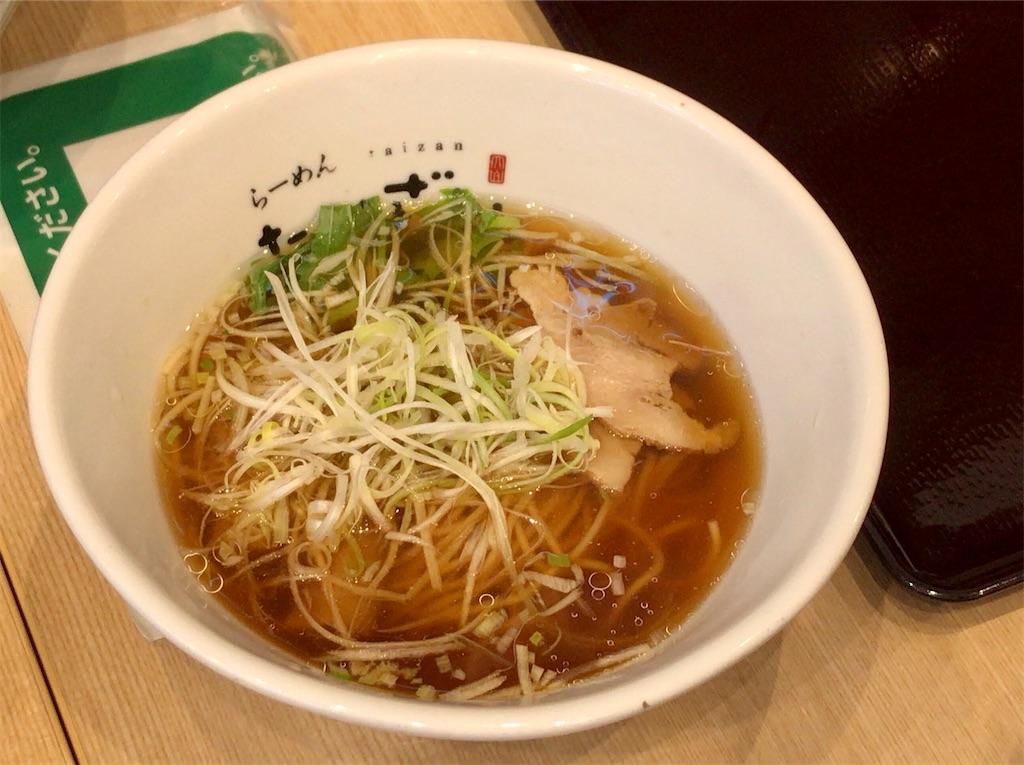 f:id:yokohamamiuken:20200815184301j:image