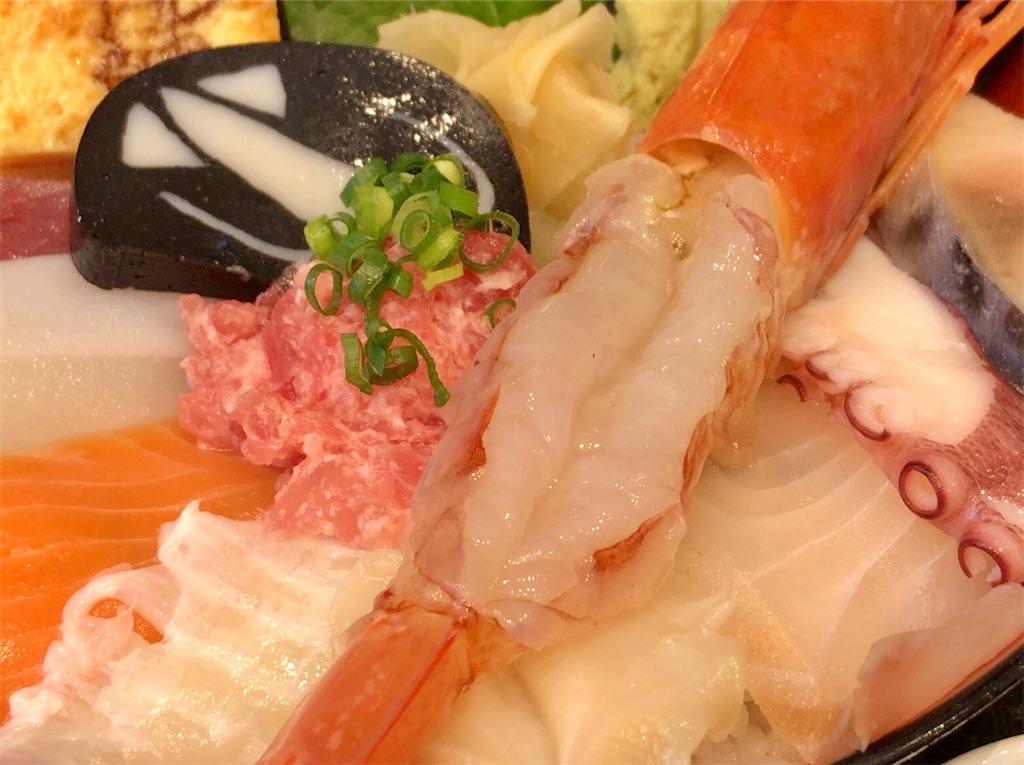 f:id:yokohamamiuken:20200815184422j:image