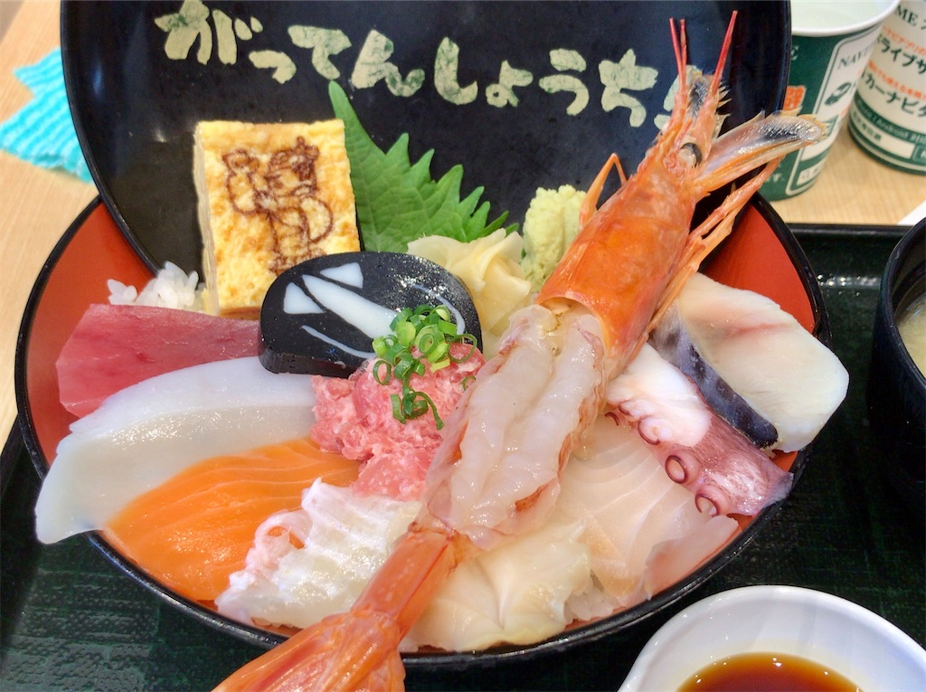 f:id:yokohamamiuken:20200815184426j:image