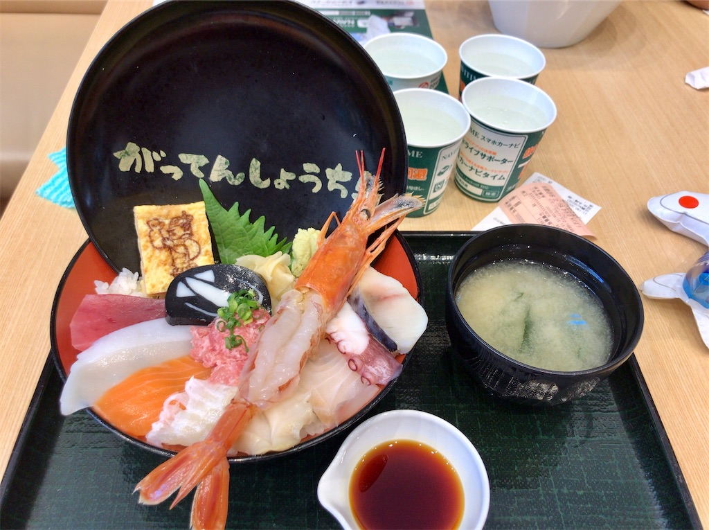 f:id:yokohamamiuken:20200815184432j:image