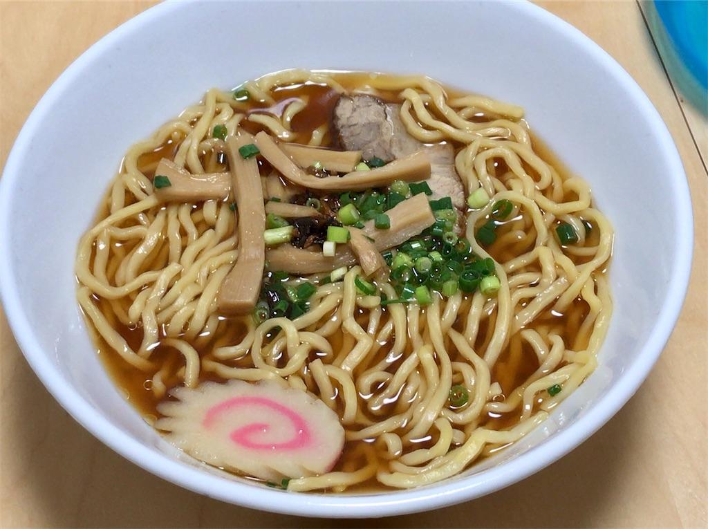 f:id:yokohamamiuken:20200817000107j:image