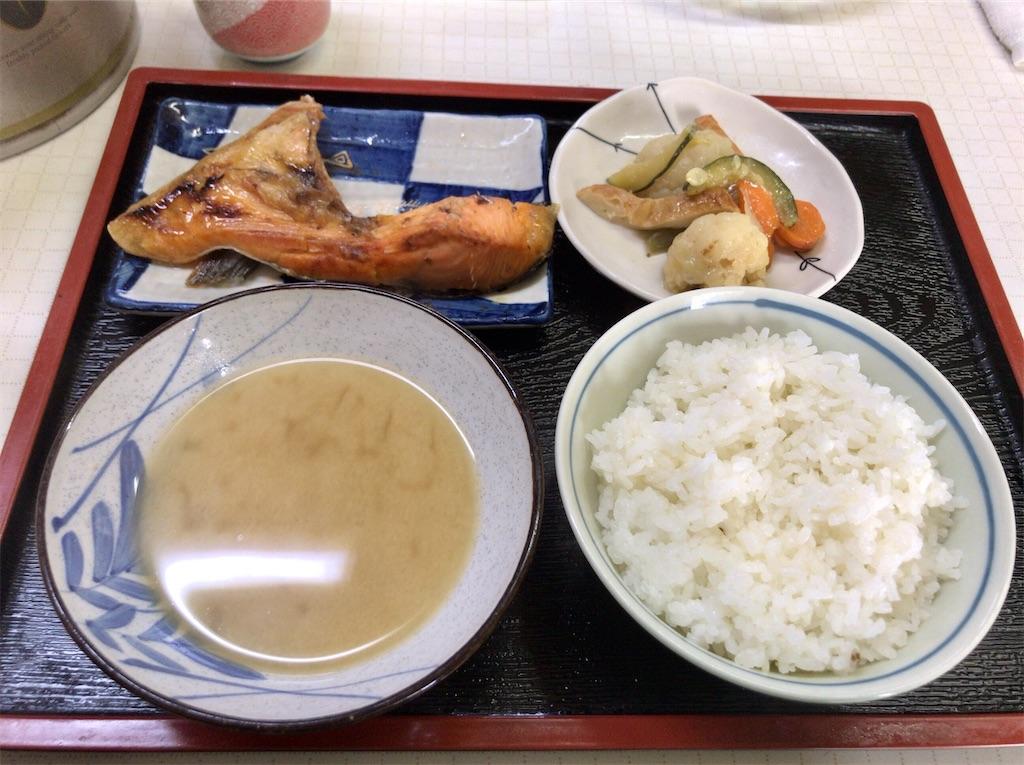 f:id:yokohamamiuken:20200817100029j:image