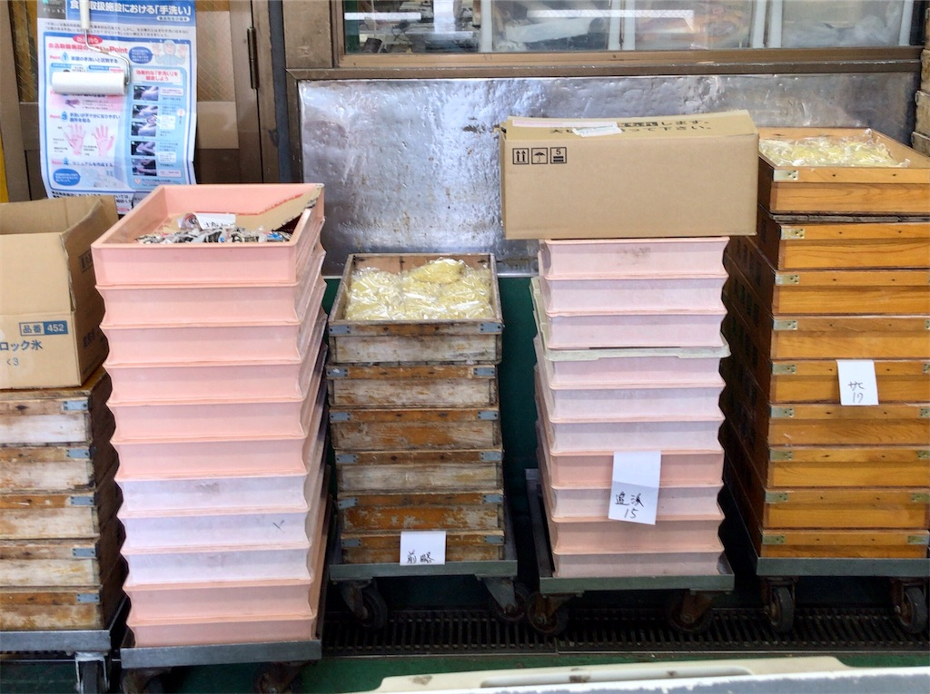 f:id:yokohamamiuken:20200819214249j:image