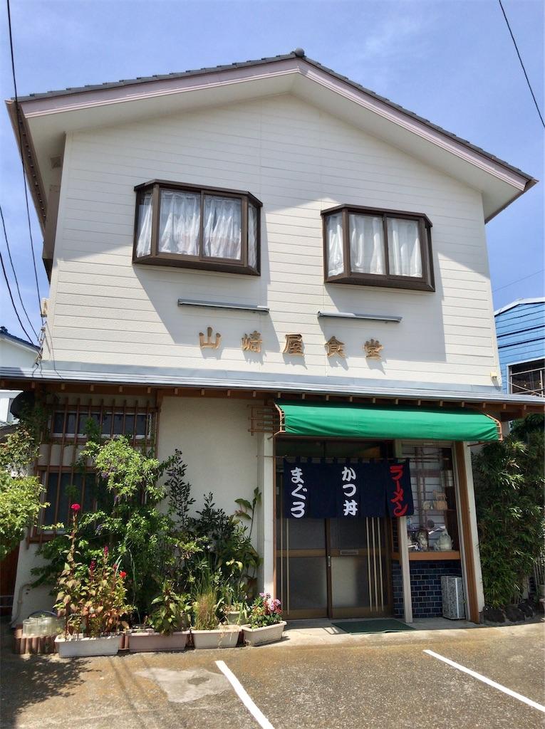 f:id:yokohamamiuken:20200819214329j:image